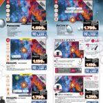 Expert sfida Amazon con il volantino Black Friday Summer Edition 21