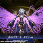 KONAMI annuncia tre nuovi giochi Yu-Gi-Oh! e un'altra grande novità 4