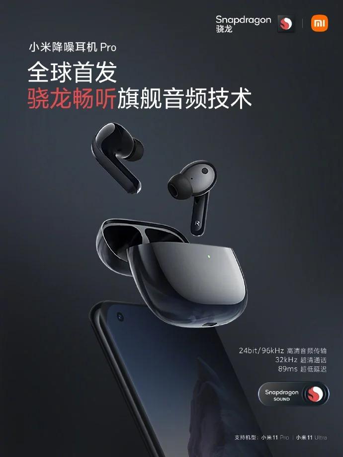 Le cuffie Xiaomi FlipBuds Pro sono le prime a utilizzare Qualcomm Snapdragon Sound 1