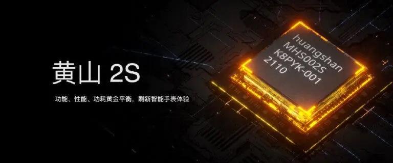 Huami annuncia Zepp OS, insieme a un nuovo chip per indossabili e nuove cuffie 1