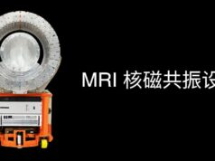 Huami scanner MRI