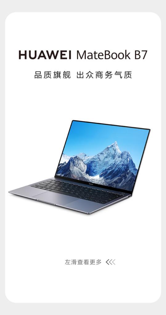Huawei MateBook B7