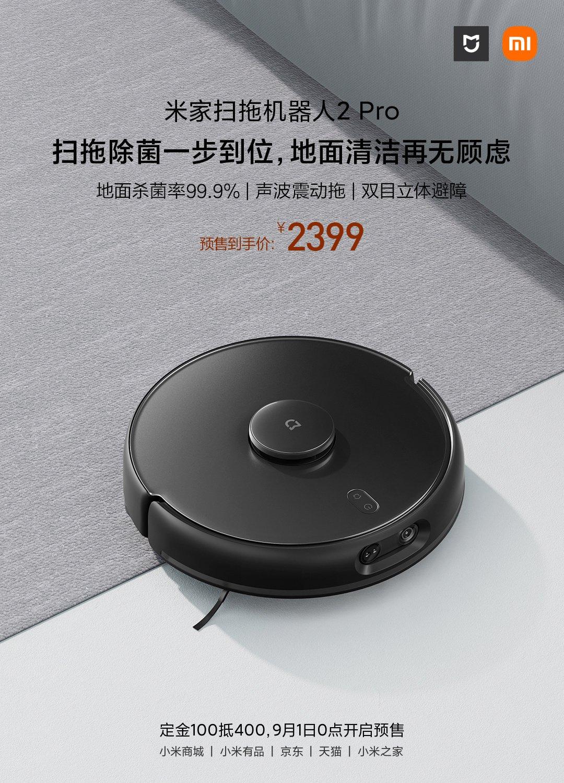 Xiaomi lancia un nuovo robot lavapavimenti con IA avanzata 1