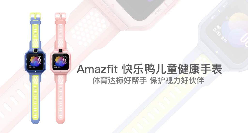 amazfit pop pro ufficiale specifiche prezzo