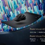 novità ASUS mouse