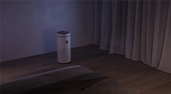 Mijia circulating air purifier 2