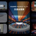 huawei matebook 13s 14s mobile app engine pixlab x1 ufficiale specifiche prezzo