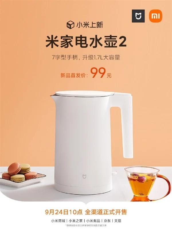 xiaomi mijia smart rechargeable desk lamp electric kettle 2 ufficiale specifiche prezzo