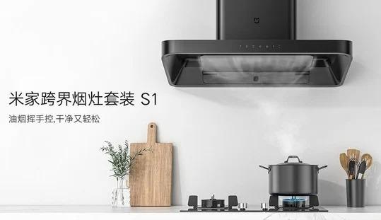 Xiaomi lancia due nuovi dispositivi intelligenti per la pulizia e la cottura 3
