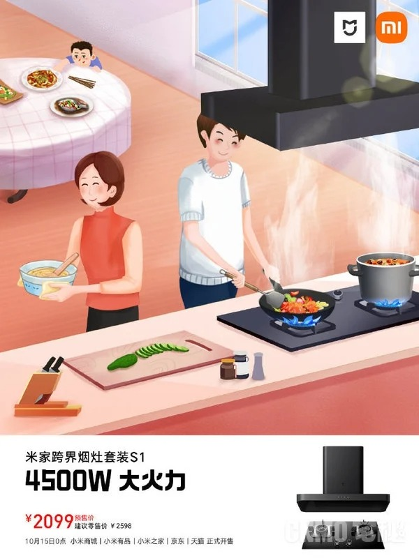 Xiaomi lancia due nuovi dispositivi intelligenti per la pulizia e la cottura 4